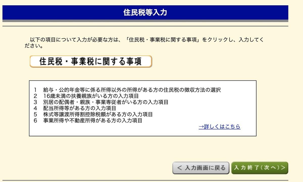 f:id:kuzyo:20210221155050j:plain