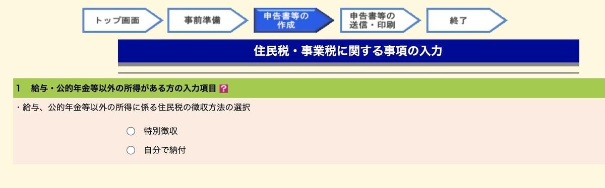 f:id:kuzyo:20210221155055j:plain