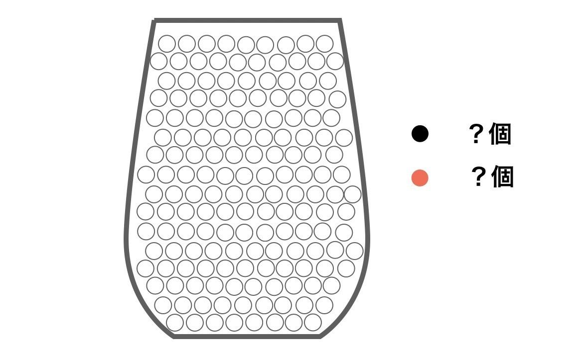 f:id:kuzyo:20210304151700j:plain
