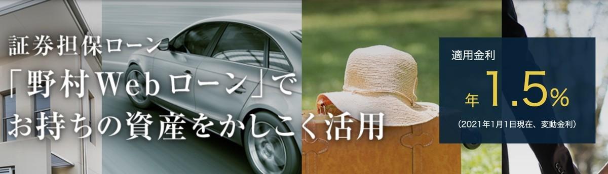 f:id:kuzyo:20210306125457j:plain