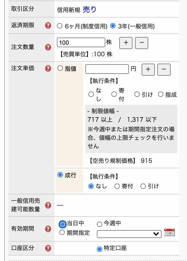 f:id:kuzyo:20210410101459j:plain
