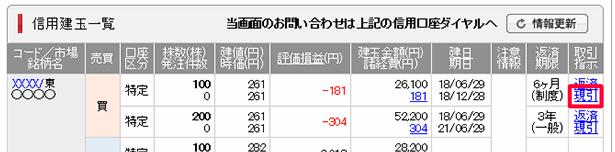f:id:kuzyo:20210410102538p:plain
