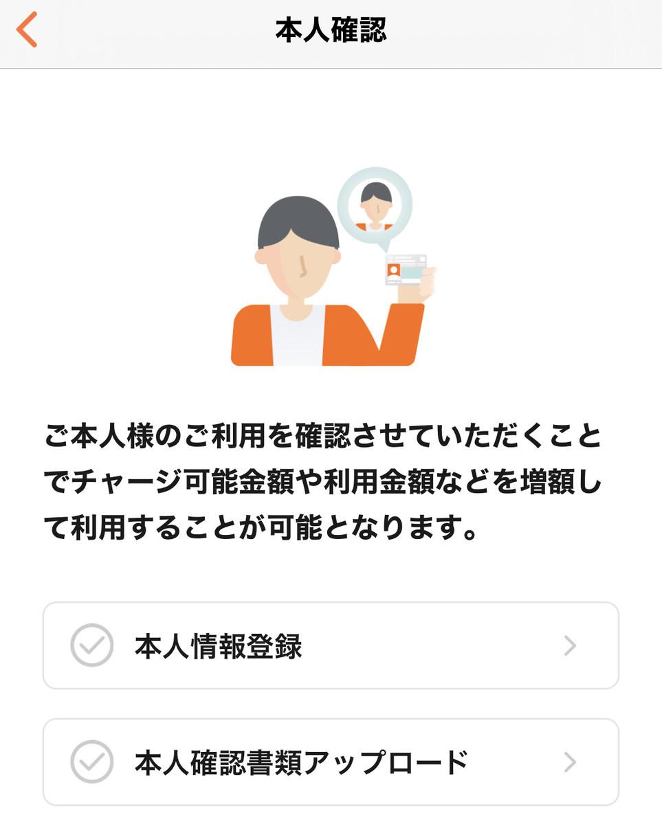 f:id:kuzyo:20210426104919j:plain