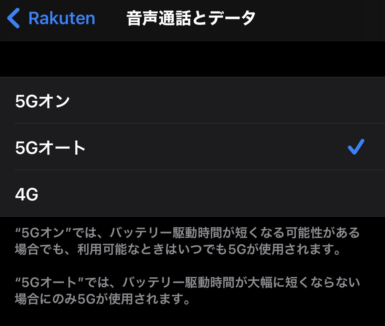 f:id:kuzyo:20210430172825p:plain