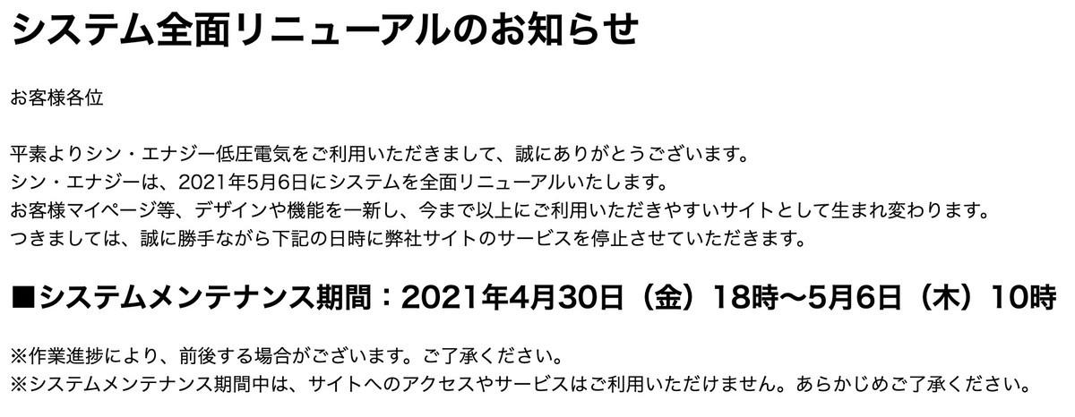 f:id:kuzyo:20210505100225j:plain