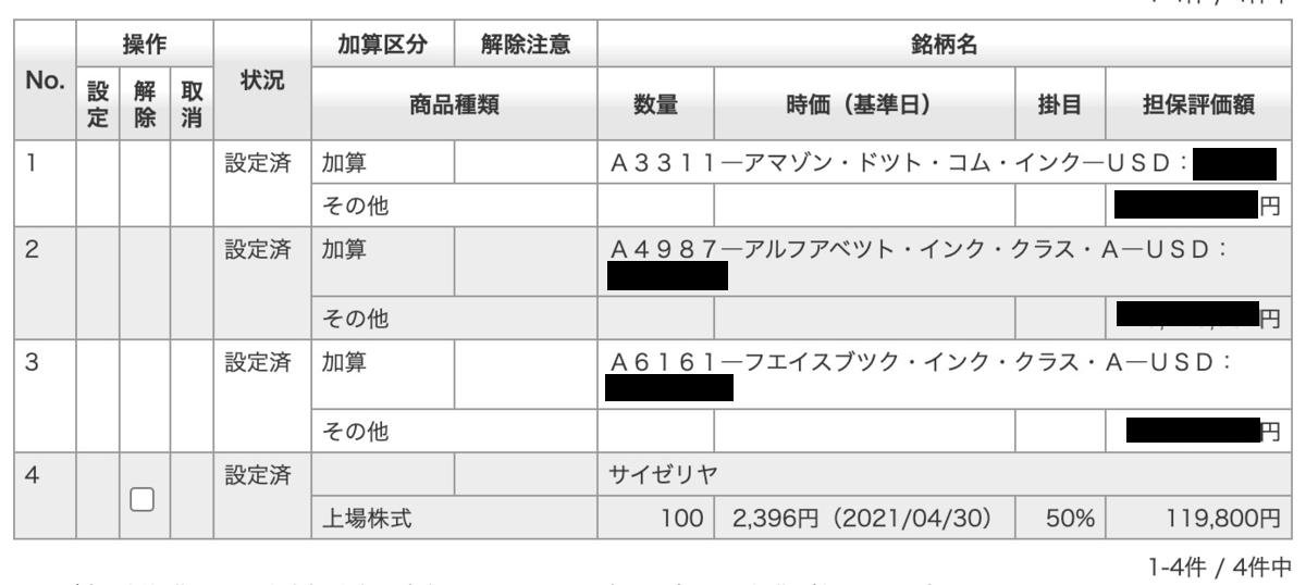 f:id:kuzyo:20210506194444p:plain