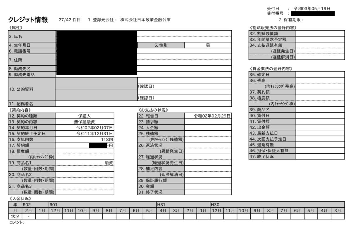 f:id:kuzyo:20210519095639p:plain