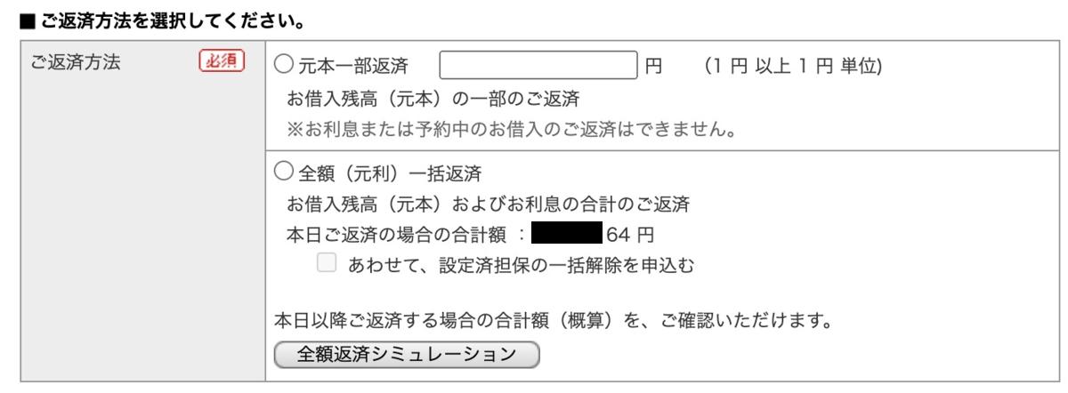 f:id:kuzyo:20210606184233p:plain