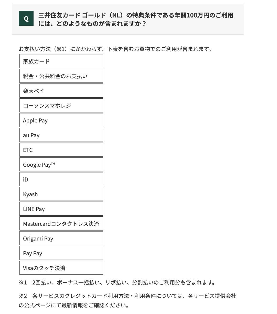 f:id:kuzyo:20210701230027j:plain