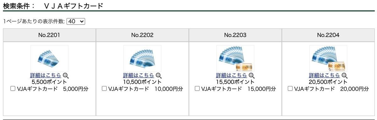 f:id:kuzyo:20210725224626j:plain