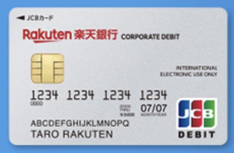 f:id:kuzyo:20210804173007j:plain