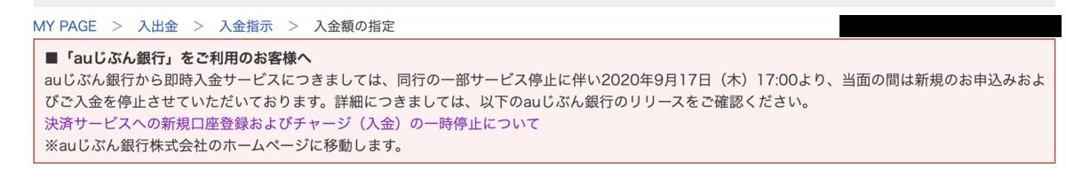 f:id:kuzyo:20210831171657p:plain