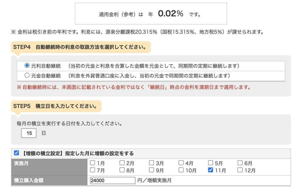 f:id:kuzyo:20210911211127j:plain