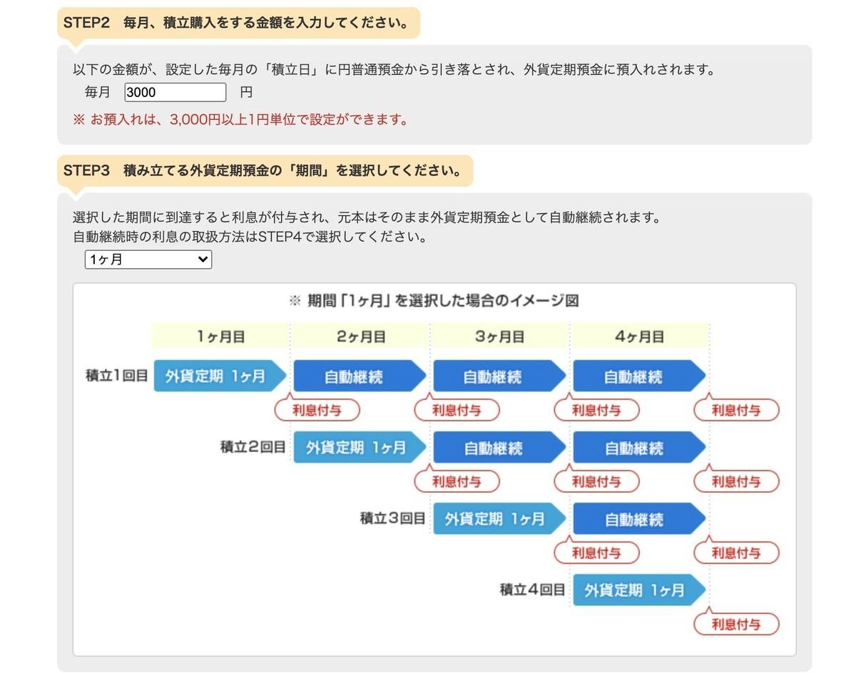 f:id:kuzyo:20210911211526j:plain