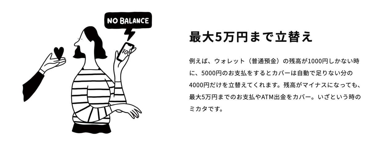 f:id:kuzyo:20210928100540j:plain