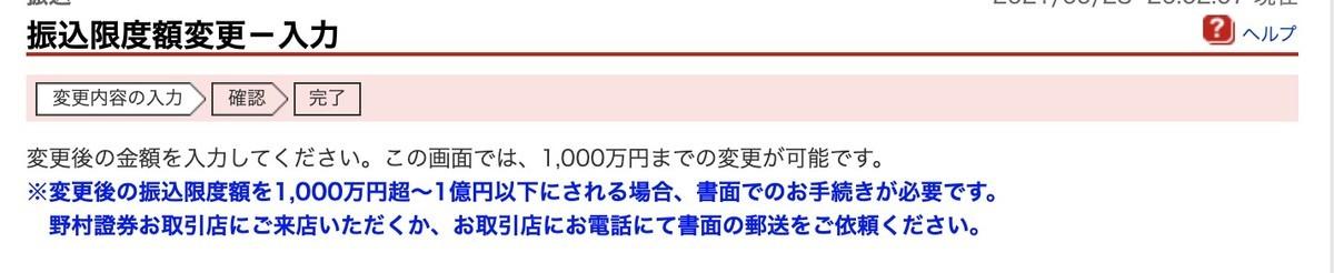 f:id:kuzyo:20210928200504j:plain