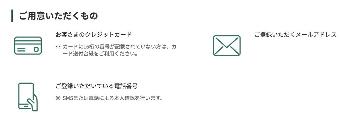 f:id:kuzyo:20211004185452j:plain