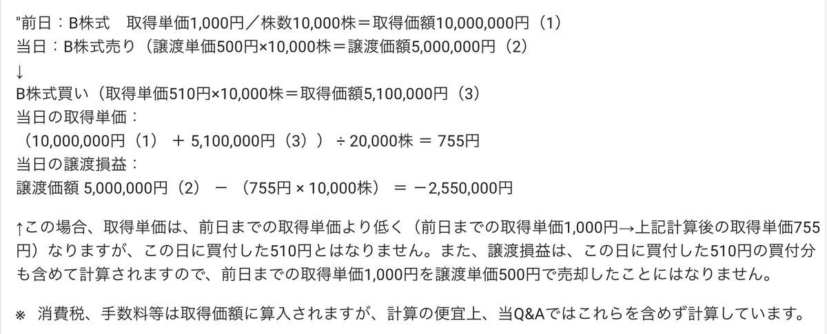 f:id:kuzyo:20211011120658j:plain
