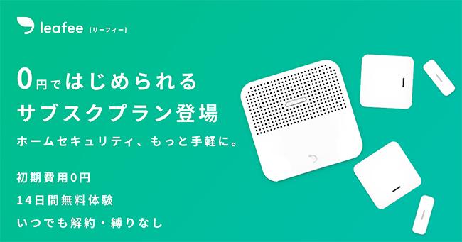 f:id:kw83hiroshi:20190822103558j:plain