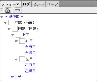 f:id:kw_nmnm:20151215155838p:plain