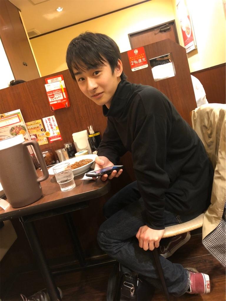 f:id:kwanseikyudo:20200306204040j:image