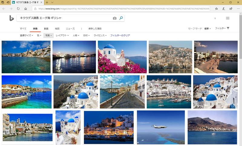 Windows10のロック画面の背景の検索結果