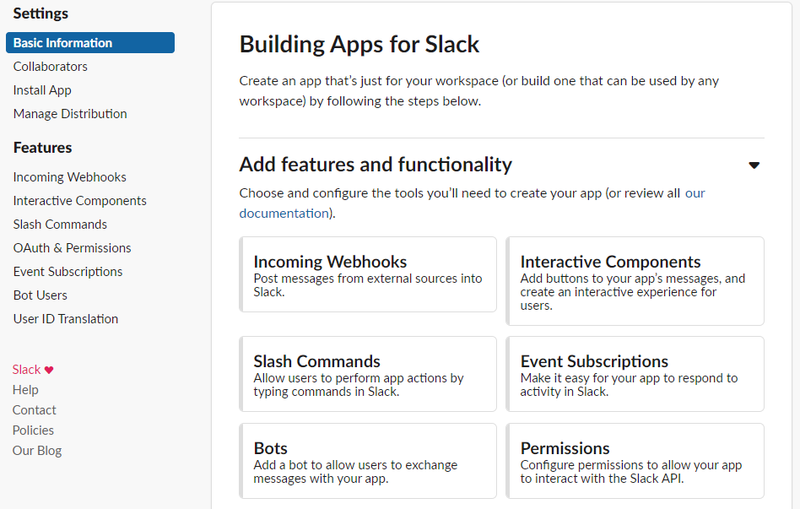 Slack APIの使い方メモ