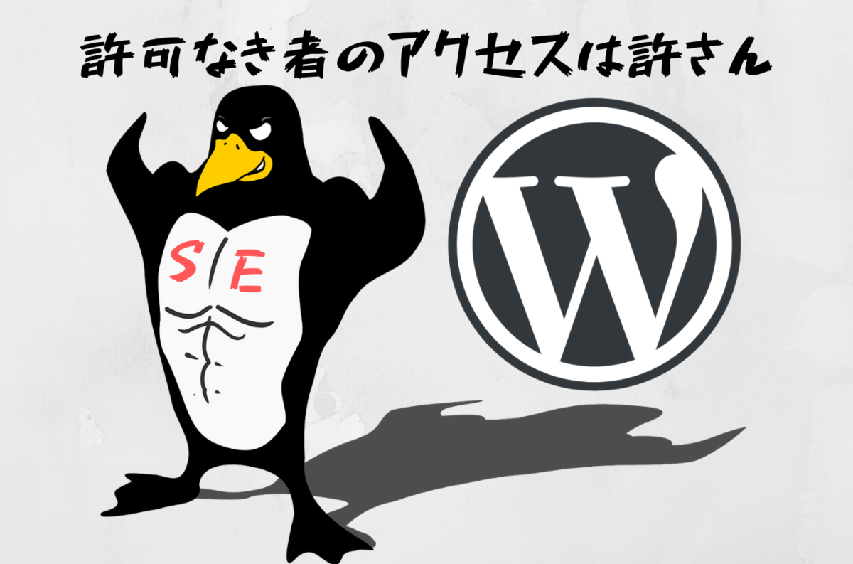 penguin&Wordpress