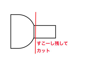 f:id:kws162:20121014222325j:image