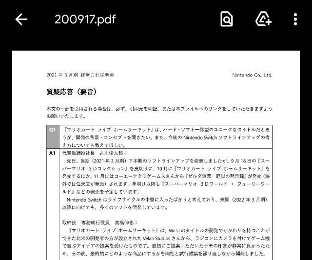 f:id:kws162:20201102212752j:plain