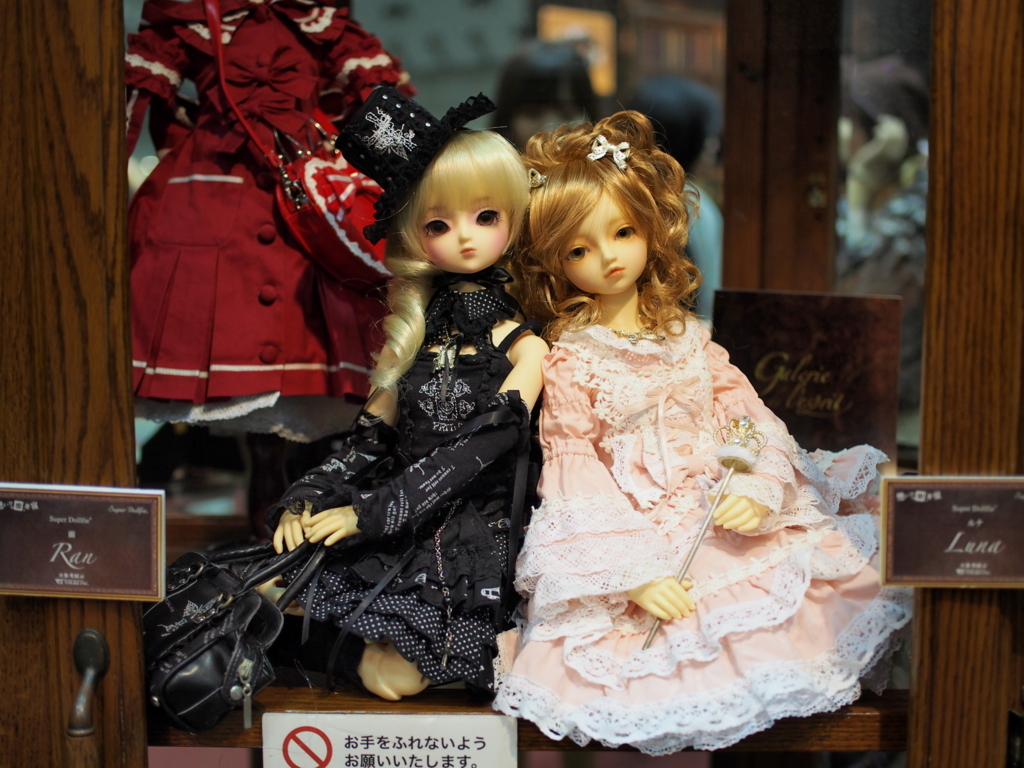 f:id:kwsk_doll:20180527212021j:plain