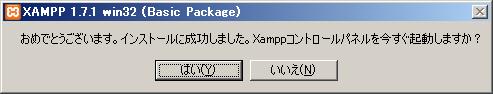 20090729003210