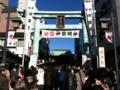 2010/01/02_神田明神_初詣