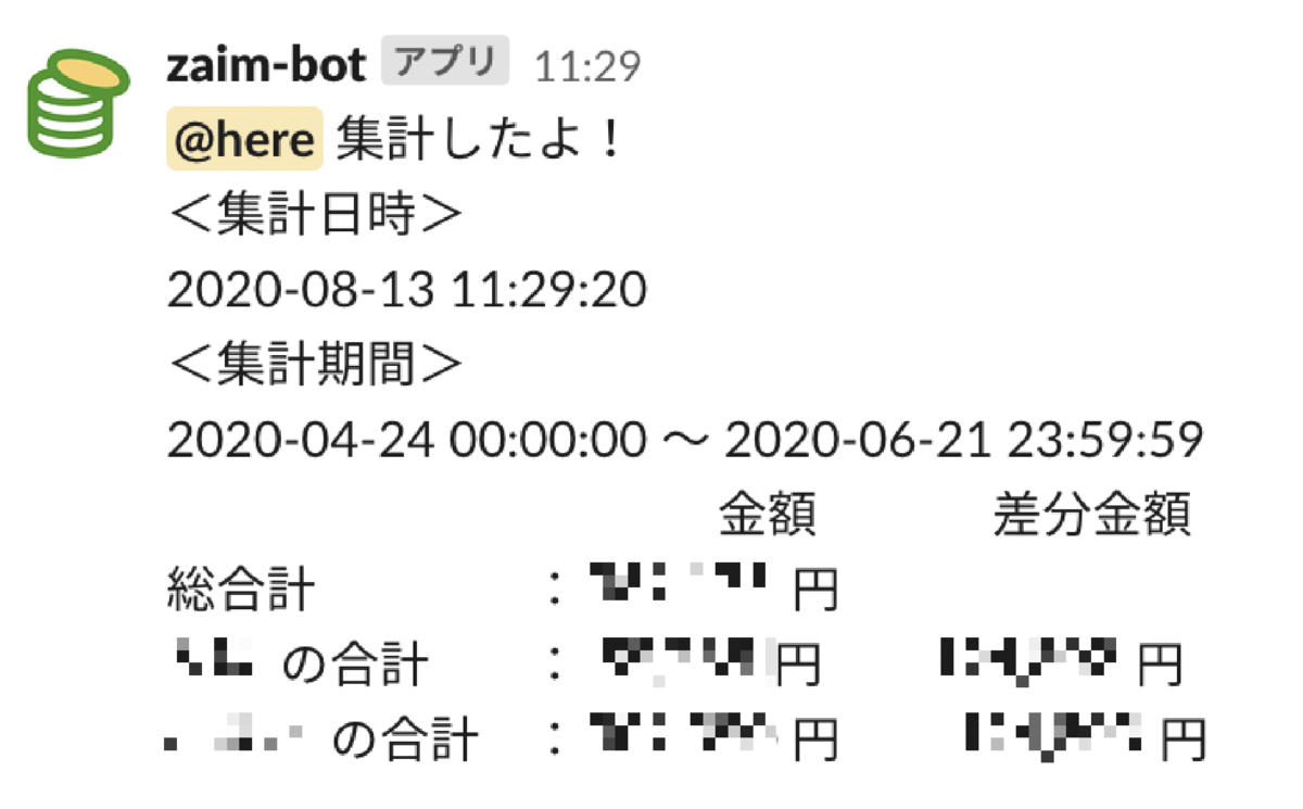 f:id:kxn4t:20200813162119p:plain:w300