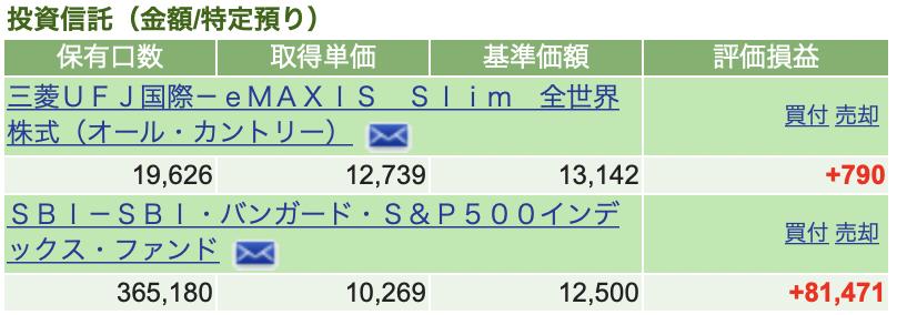 f:id:ky-yutaka:20210110173554p:plain