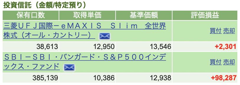 f:id:ky-yutaka:20210207161751p:plain