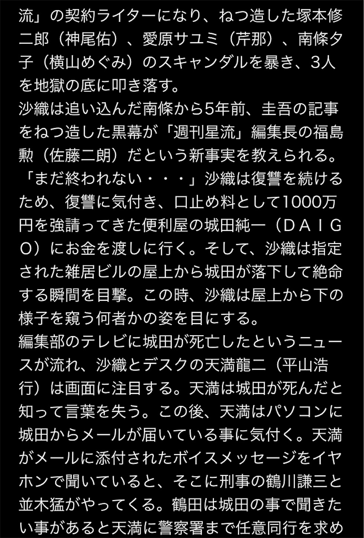 f:id:ky01:20171114234748j:image