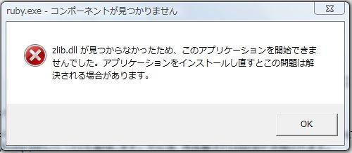 20081031190947