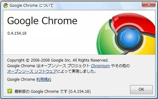20081113173203