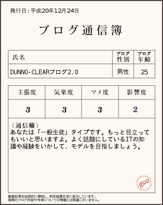 20081224154148