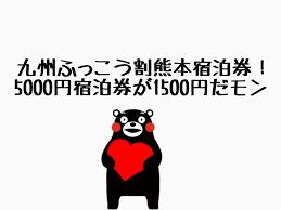 f:id:ky4490:20160723152314j:plain