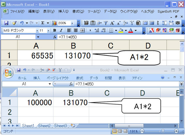 f:id:ky823:20070929160457j:image