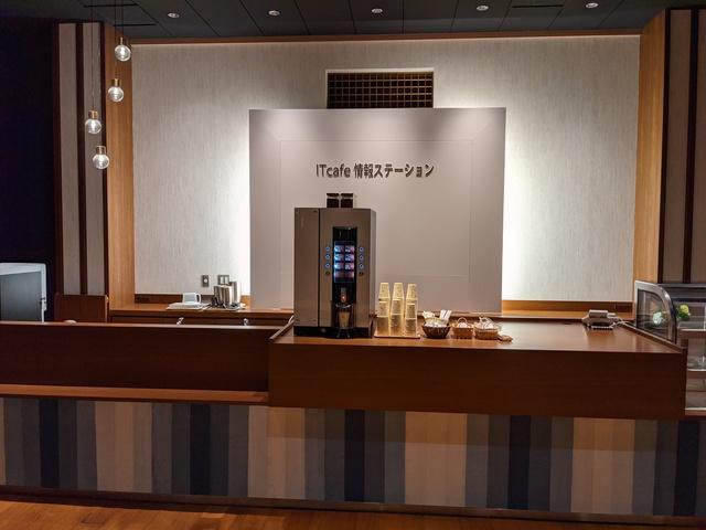 コーヒーサーバーとカフェ