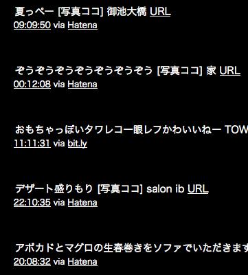 f:id:kyabana:20100528015911p:image
