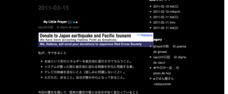 f:id:kyabana:20110317132819p:image:w300