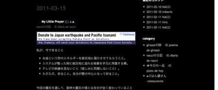 f:id:kyabana:20110317132853p:image:w300