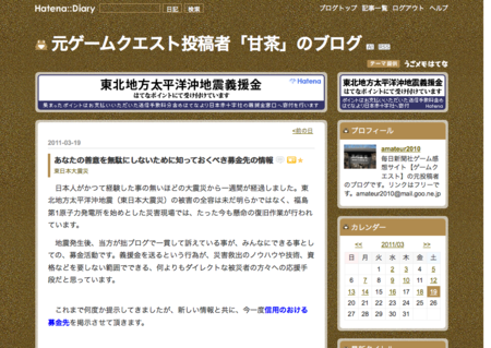 f:id:kyabana:20110319221216p:image:w300