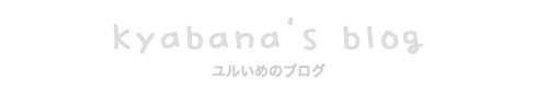 f:id:kyabana:20111120113207p:image