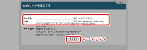 f:id:kyabana:20111120122909p:image