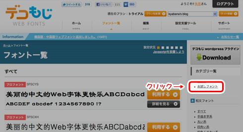 f:id:kyabana:20111120123146p:image